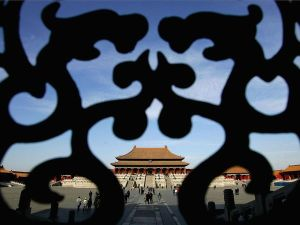 beijing-forbidden-city_1679_600x450