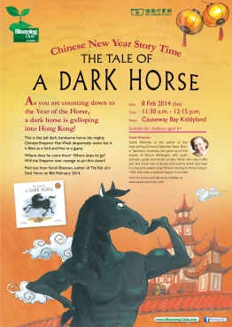 20140121_The Tale of a Dark Horse_A2-01