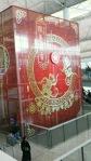 HK Lai Chi Kok AirportMonkey