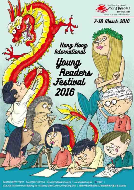 HKIYRF-poster-0217