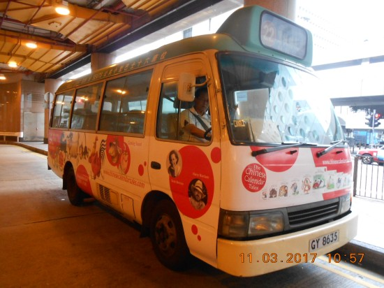 Chinese Calendart Tales Minibus