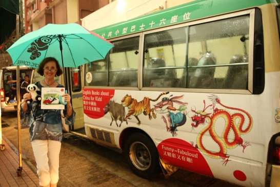 With Green Minibus 22 at Pok Fu Lam Gardens