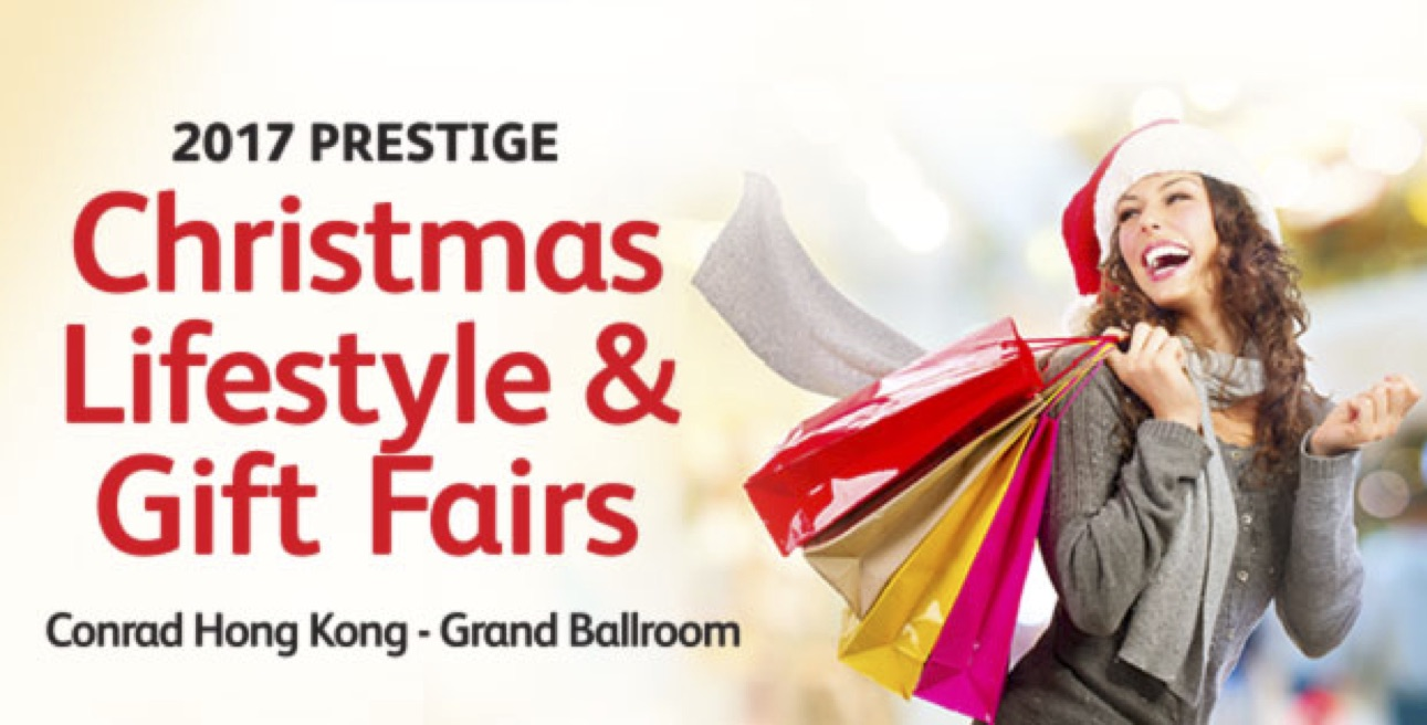 header-2017-xmas-lifestyle-gift-fairs.jpg