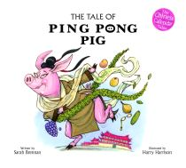 ping pong pig cover_lo res