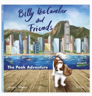 billy-and-friends_front-600x800 (1)